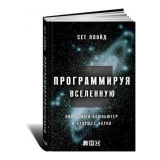 Книги о естественных науках