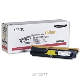 Xerox 113R00693