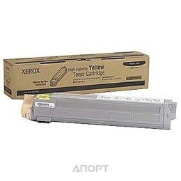Xerox 106R01079