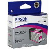 Фото Epson C13T580300