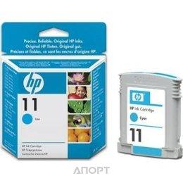 HP C4836AE
