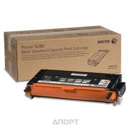 Xerox 106R01401