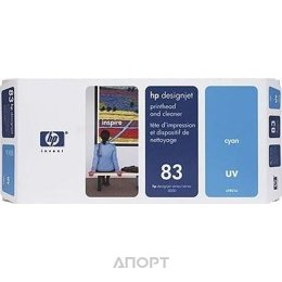 HP C4961A
