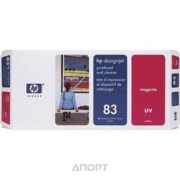 HP C4962A