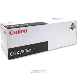 Canon C-EXV8C Drum