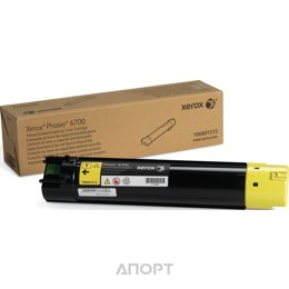 Xerox 106R01513