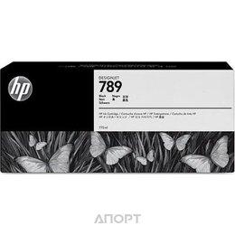 HP CH615A