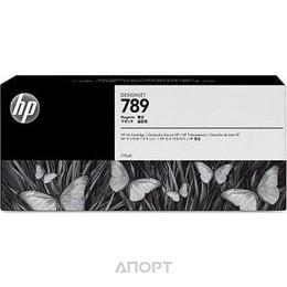HP CH617A