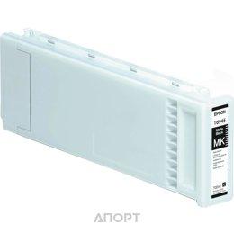 Epson C13T694500