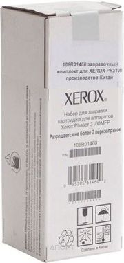 Фото Xerox 106R01460