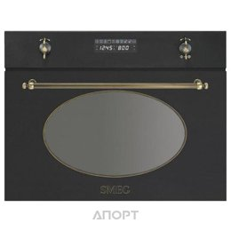 SMEG SC845MAO