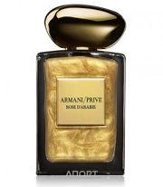 Фото Giorgio Armani Prive Rose d'Arabie L'Or du Desert EDP