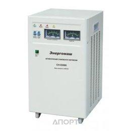 Энергомаш СН-93080