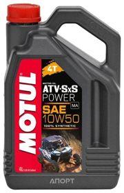 Фото Motul ATV-SxS Power 4T 10W-50 4л