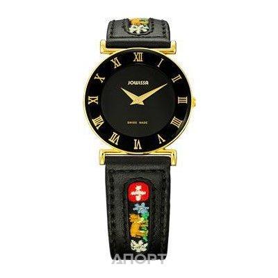 Купить Наручные часы в Казани