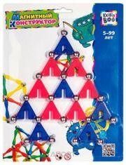 Фото Kribly Boo Волшебное притяжение 1195 Треугольники