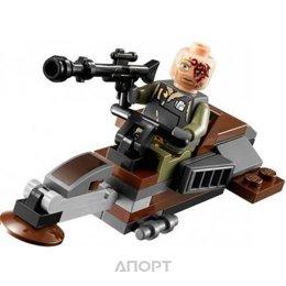 LEGO Star Wars 75024 HH-87 Звездный бункер