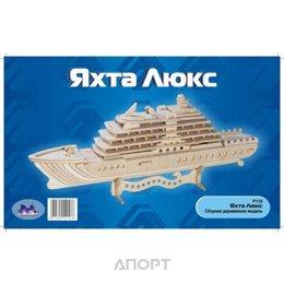 Wooden Toys P119 Яхта-Люкс