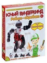 Фото Bondibon Науки с Буки ВВ0989 Робот-акробат