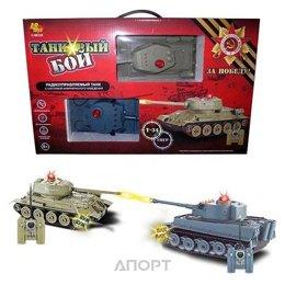 ABTOYS C-00135(508-T)