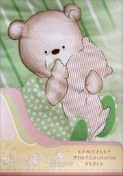 Фото Золотой гусь Постельное белье для детей Мишутка (3 предмета)