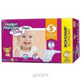 Helen Harper Baby 5 Junior (40 шт.)