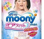 Фото Moony Подгузники-трусики для девочек L 9-14 кг (44 шт.)