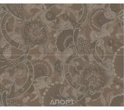 Фото ArtiCer Maestro Taupe 2PZ 25x60