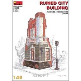 MiniArt Разрушенный городской дом (MA35519)