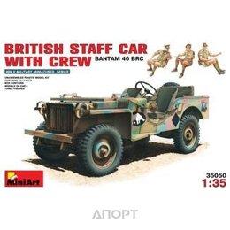 MiniArt Британский коммандирский автомобиль с экипажем (MA35050)