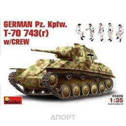 MiniArt Немецкий танк Pz. Kpfw.743(r) с экипажем (MA35026)