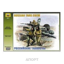 ZVEZDA Russian modern tank crew (ZVE3615)