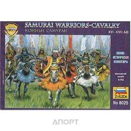ZVEZDA Samurai cavalry XVI-XVII A.D. (ZVE8025)