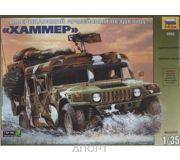 Фото ZVEZDA Американский армейский вездеход Хаммер (подарочный набор) (ZVE3562PN)