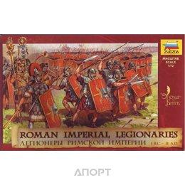 ZVEZDA Легионеры Римской империи. (ZVE8043)