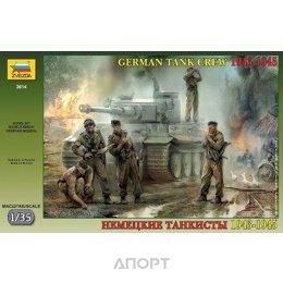 ZVEZDA Немецкие танкисты (1943-1945) (ZVE3614)