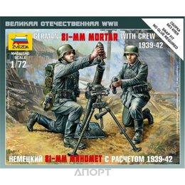 ZVEZDA Немецкий 81-мм миномет с расчетом (ZVE6111)