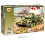Фото ZVEZDA Советский танк Т-34/85 1:35 (подарочный набор) (ZVE3533PN)