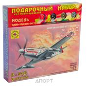 "Фото Моделист Истребитель P-51D ""Мустанг"" (ПН207208)"