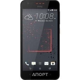 HTC Desire 825 Dual Sim