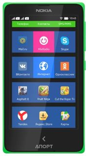 Фото Nokia X Dual sim