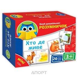 Vladi Toys Кто где живет (рус) (VT1309-04)