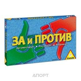 Piatnik За или Против (789694)