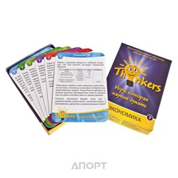 Thinkers Экономическое мышление выпуск 7 (9-12 лет) (74340)