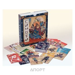 Правильные игры Синоби. Война кланов (21-01-01)