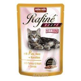 Animonda Rafine Soupe Kitten (индейка, сердце и морковь) 100 г