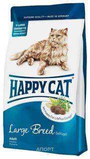 Фото Happy Cat Large Breed 10 кг
