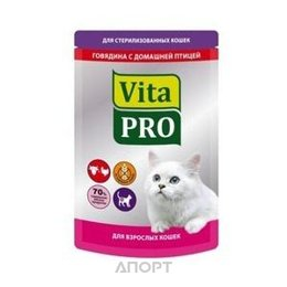 Vita Pro Консервы для стерилизованных кошек (с говядиной и домашней птицей) 100 гр