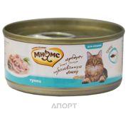 Фото МНЯМС Консервы для кошек Тунец в нежном желе 0,07 кг
