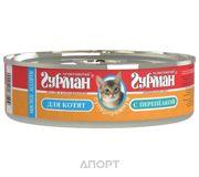 Фото Четвероногий Гурман Мясное ассорти с перепелкой для котят 0,1 кг